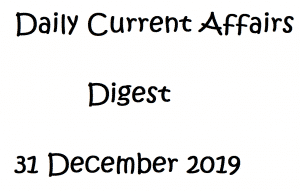 Daily Current Affairs Digest 31 December 2019 Reliance Jio, CAA