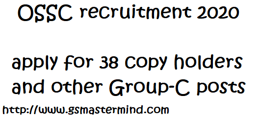 SSC OSSC recruitment 2020 odisha staff selection commission