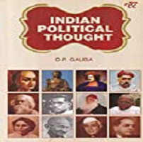 Indian political thought book pdf download, an introduction to political theory pdf, western political thought op Tauba pdf in Hindi